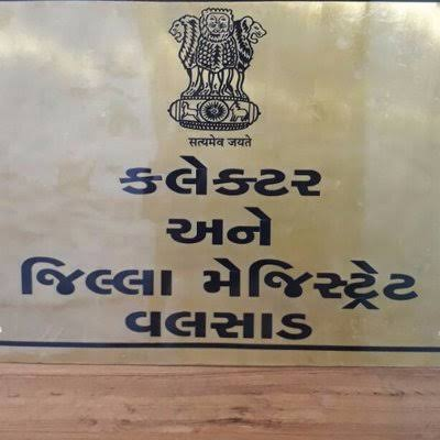 Collector and District Magistrate Office Valsad Recruitment for Nodal Officer Post 2020