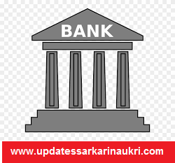 Rajkot Nagarik Sahakari Bank Limited Sarkari Naukri 2020: Recruitment