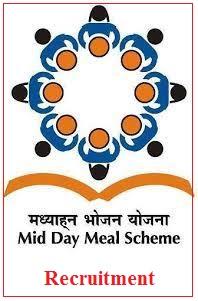 MDM Gandhinagar Recruitment