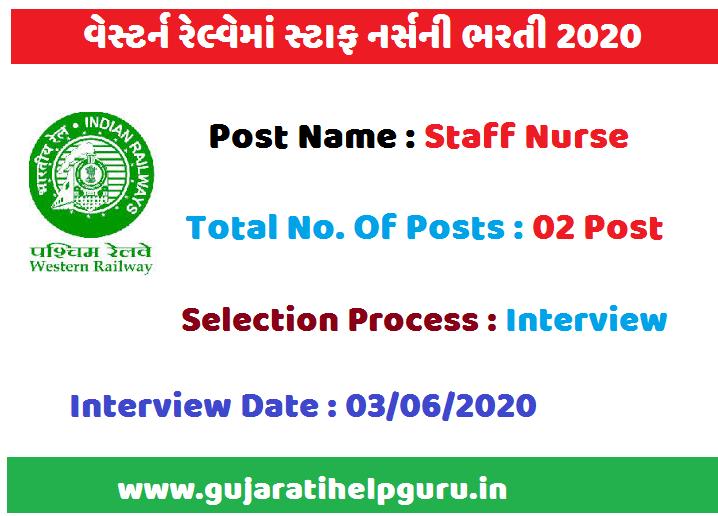 Western Railway Rajkot Division Recruitment for Staff Nurse Posts 2020