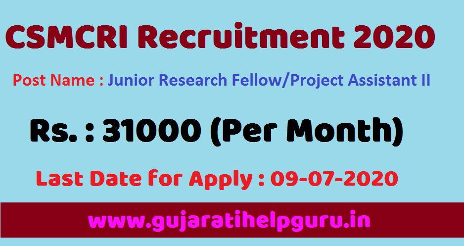 CSMCRI Recruitment 2020 Junior Research Fellow/Project Assistant II Vacancies
