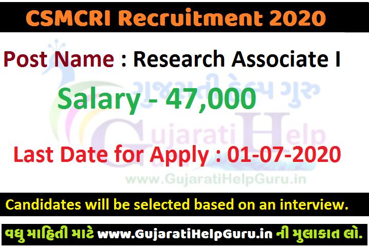 CSMCRI Recruitment 2020 Research Associate I Vacancies - 47,000 Salary