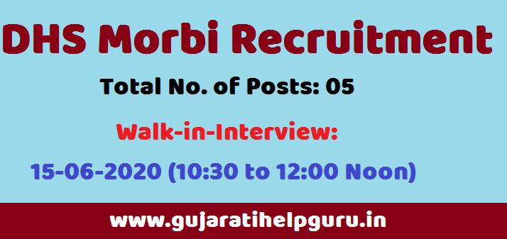 DHS Morbi Recruitment 2020