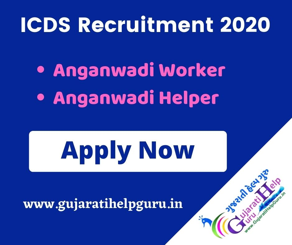 ICDS Recruitment for Anganwadi Worker and Helper 2020
