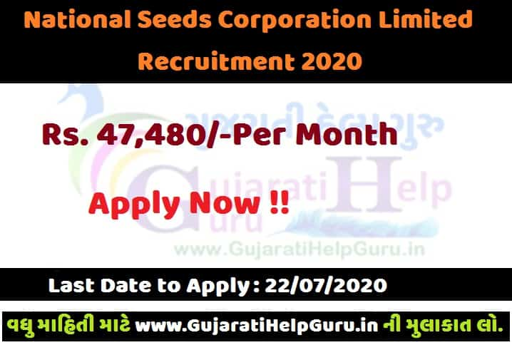 National Seeds Corporation Limited Recruitment 2020