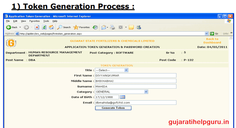 how to apply GSFC Recruitment token generation process