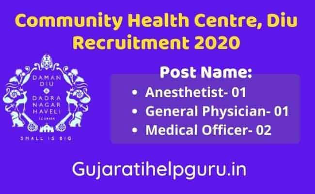 04 posts-Community Health Centre Ghoghla Diu Recruitment 2020