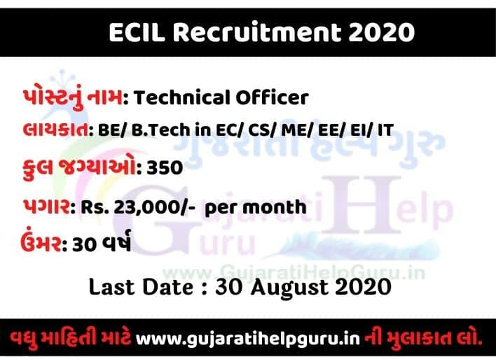 ECIL Recruitment for 350 Technical Officer Posts 2020