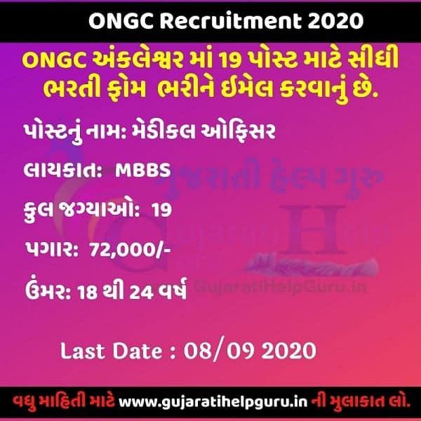 19 Posts - ONGC Ankleshwar Recruitment 2020