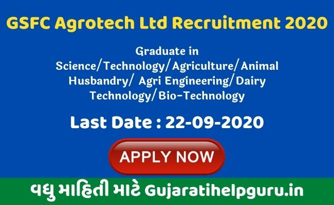 GSFC Agrotech Ltd Recruitment 2020