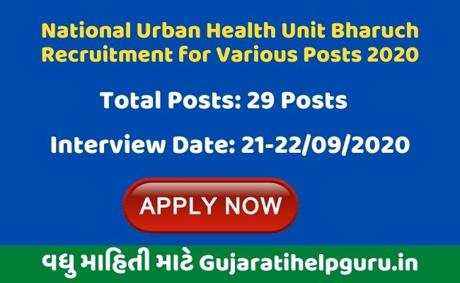 National Urban Health Unit Bharuch Recruitment for Various Posts 2020